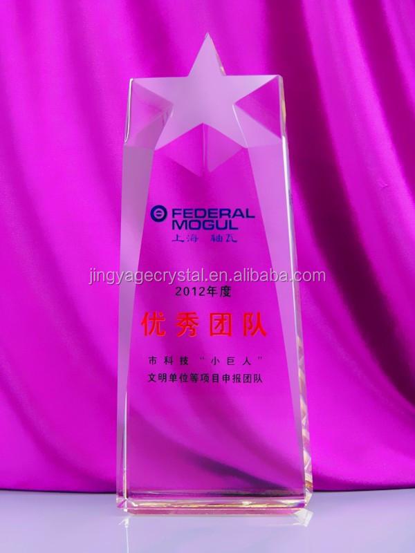 Design Promotional Modern Crystal Star Trophy And Awards