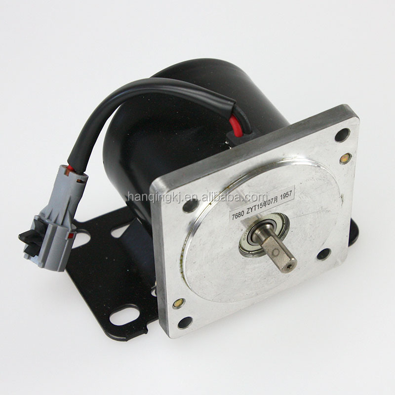 High Quality Holly Best Waterproof 12v Dc Electric Motor For New Energy Electric Car Buy
