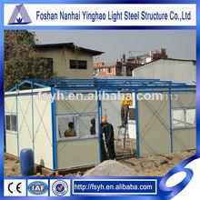 La construcción de bienes raíces/inmobiliaria para techos de metal de materiales de construcción