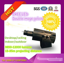 40W mini HD LED gobo projector with one image rotating around another