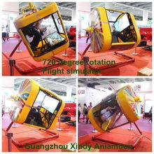 China manufacturer Dynamic flight simulator dji phantom