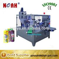 LGL300 Automatic Liquid Doypack Packing Machine