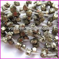 PB1123 Natural pyrite for sale, pyrite ore