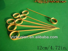 Small Bamboo Loop Skewer for Hors D'oeuvres