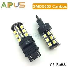 Best quality canbus error free Taiwan Epistar chip 12V car 3157 led turn signal light
