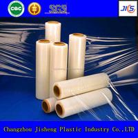 high quality tight transparent pvc protective film