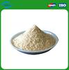 /product-gs/xanthan-gum-supplier-supply-xanthan-gum-powder-food-grade-xanthan-gum-60325963572.html