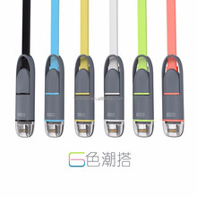 Portable 2in1 micro usb charger cable for iphone 5 6
