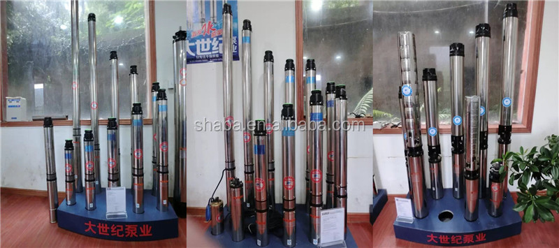 4SP8-83/18-3 multistage centrifugal submersible pump