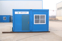 portable ablution unit for waterproofing container house for office