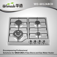 Best quality 4 burner gas stove with auto ignition