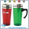450 ml custom coffee mug cup for gift with hand SL-2521