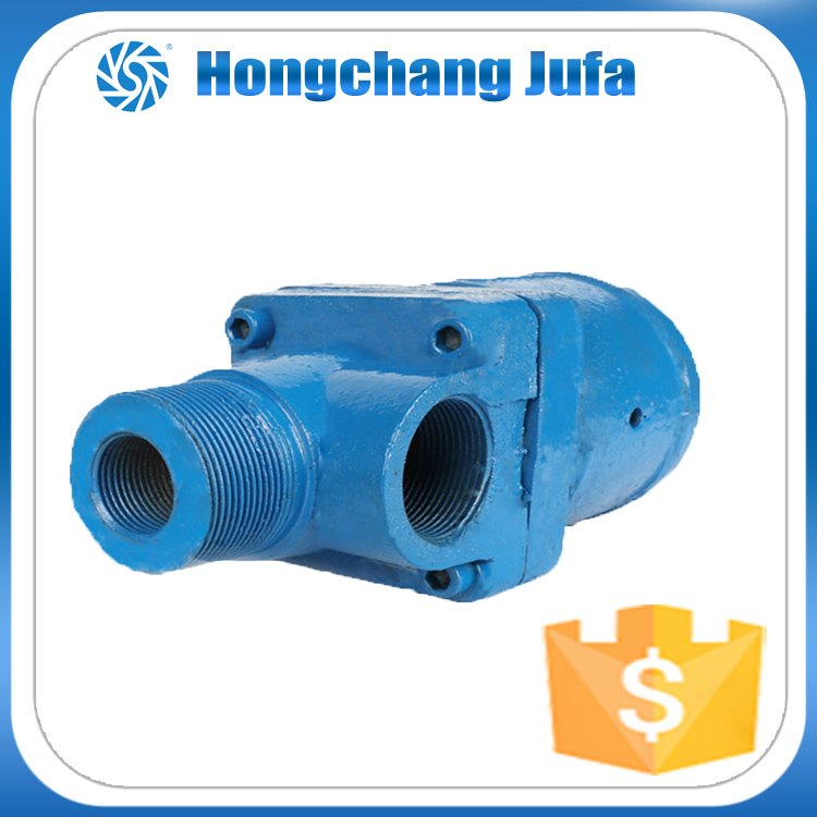ROTARY JOINT009