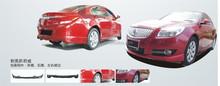 Auto body kits for BUICK 10-12