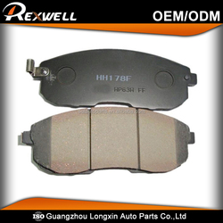Rexwell brake pads D1060-JN00A fits for japanese cars