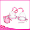 Electric Version Female Breast Pump Enlargement Enhancement,Breast Suction Pump,Enlarge 2 Cups!Sex Toy for Women