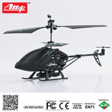 YD-118c High Quality hot sell infrared 3ch wireless helicopter toy