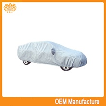 Professional folding car cover/sunproof car cover made in China with free sample