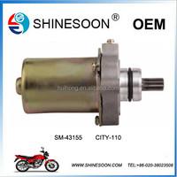 Chinese supplier 12v starter motor, motorcycle starter motor