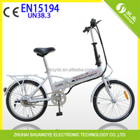 cheap 20inch city Sport electric bike with lithium batttery made in china with CE EN15194