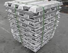 Pure Aluminium ingot 99.7%/primary aluminium ingots/aluminium ingot price Manufacturer!!!