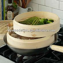 Light Portable Bamboo Steamer