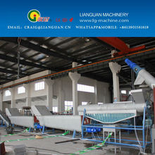 waste plastic washing 200-2000kg/h ,hot wash,high productivity