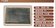 100% nylon cut pile carpet, nylon cut pile entrance mat