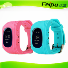 2015 new smallest cell phone Child Safe Guard IOS&Android children GPS location watch phone