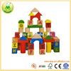 /p-detail/Carta-de-madera-educativo-de-los-ni%C3%B1os-de-bloques-de-construcci%C3%B3n-300006563407.html