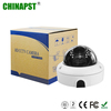 Factory Provide CMS software security equipment outdoor HD ip camera shenzhen home PST-IPCD401B