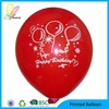 Butterfly 2015 Manufacturer Phthalate Free For India Market Interior Decoration Latex Balloon Stand For Decoration