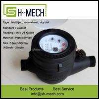 Plastic body kent multi-jet dry dial gallon water flow meters