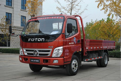 FOTON light cargo truck 2tons with gasoline engine for sale 008615826750255 (Whatsapp)