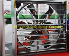 HS-1000 Centrifugal Exhaust Fan ventilation poultry fan / industrial fan