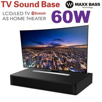 Virtual 5.1 Wireless Speaker Surround Home theater Bluetooth Sound bar, TV stand with Speaker AUX Optical RCA