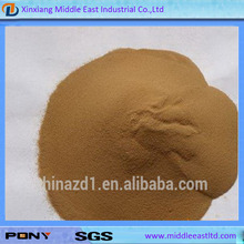 naphthalene based superplasticizer construction additive from xinxiang middle east industrial co.ltd