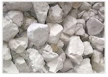 Calcium Carbonate Quick Lime Stone Powder