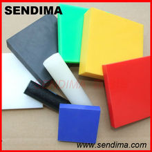 Sell Engineering Plastics products Such As Uhmw PE, HDPE, PP, Acetal, Mc Nylon, ABS.