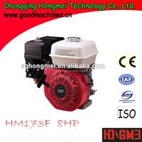 Low Consumption Horizontal Shaft Small Engine