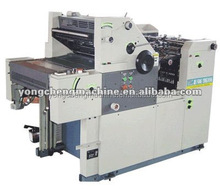 YC47 Offset Printing Machine for Flyers