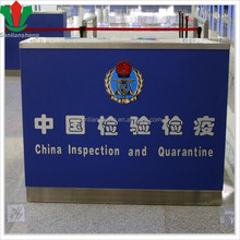 inspection and quarantine counter