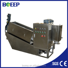 Integrated Sewage Drier Equipment with Self-cleaning Ability (MYDL101)