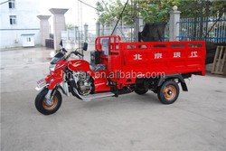 2015 new design cargo tricycle with hydraulic self-dumping system
