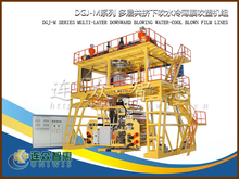 high barrier film by Water cooling PP Film extrusion Machine