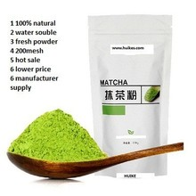 GMP.QS.ISO Manufacturer supply USDA & EU Organic Wheat Grass /Barley Grass juice powder