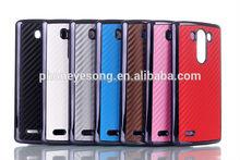 Wholesale for LG G3 Mobile Phone Case/carbon fiber Case Cover for LG G3 D850 LS990