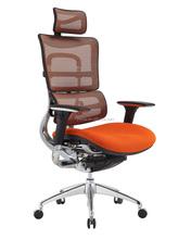Best feeling adjustable office Chair