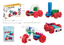 BNR900235 48pcs 4 IN 1 long yeah plastic kid Educational building block