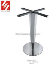 coffee table steel legs round